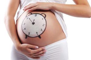 Если роды не начались на 40 неделе