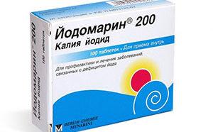 Йодомарин при беременности: польза и инструкция по применению