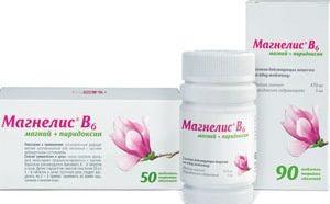 Магнелиса В6 при беременности отзывы