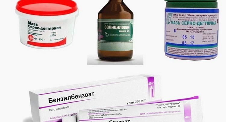 Лекарства от грибка ногтей а руках