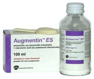 аугментин доза для ребенка 3