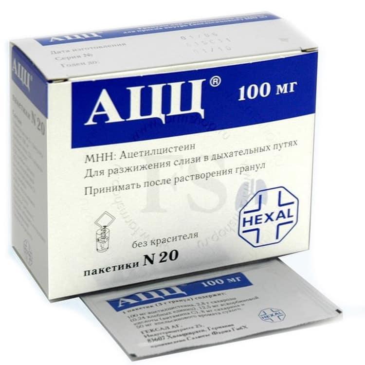 Препарат ацц сироп для детей инструкция по применению