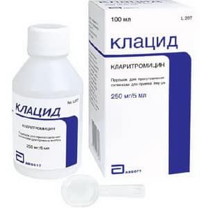 Клацид суспензия дозировка для детей